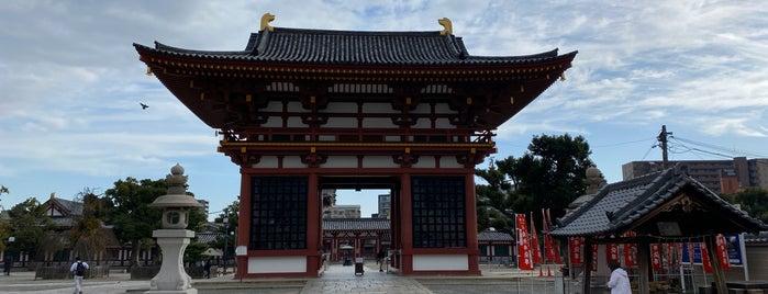 極楽門 is one of Tempat yang Disukai Shigeo.