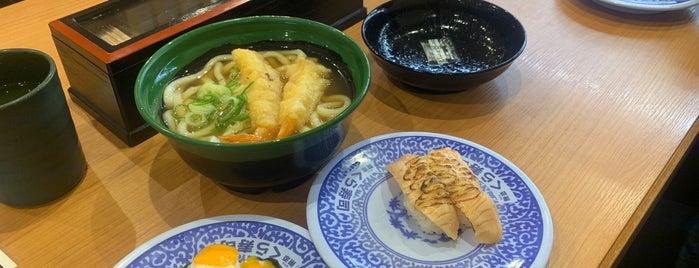 Kura Sushi is one of Tóquio.