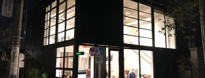 FRAPBOIS – Nakameguro FLAGSHIP shop – is one of Tokyo.