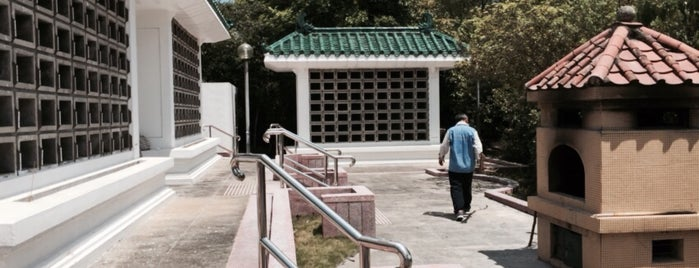 Lamma Island Columbarium and Garden of Remembrance  南丫島靈灰安置所及紀念花園 is one of Queenさんの保存済みスポット.