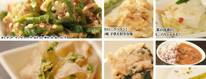 マッシーナメッシーナ is one of Itsuroさんの保存済みスポット.
