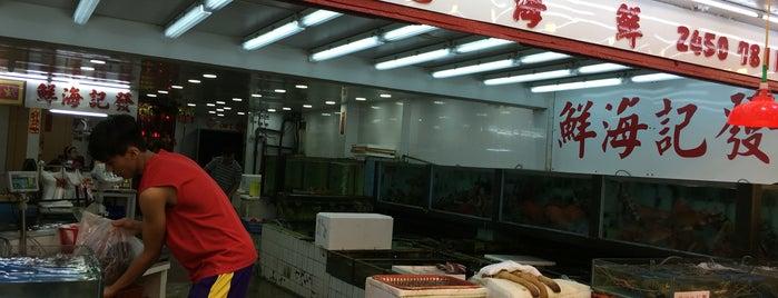 Faat Gei Seafood Store is one of Lieux sauvegardés par Brian.