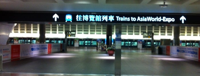 MTR Airport Station is one of Hong Kong.
