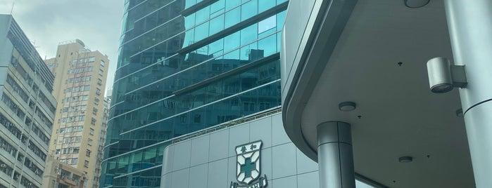 Hong Kong Sanatorium and Hospital is one of SV'ın Beğendiği Mekanlar.