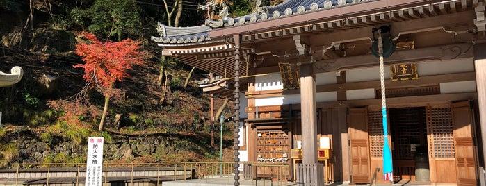 瀧安寺 is one of Kansai Trip.