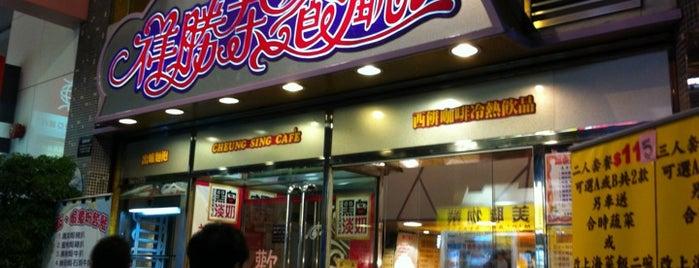 Cheung Sing Café is one of Curtis'in Beğendiği Mekanlar.