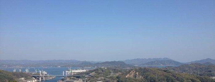 Senkoji Park is one of 夏休み.
