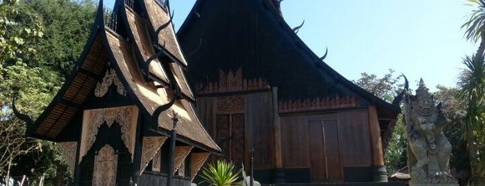 Baandam Museum & Gallery is one of Chiang rai jaoo.