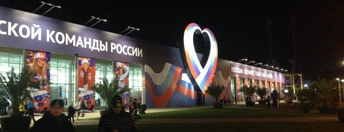 Дом болельщиков олимпийской команды России/ Russian Olympic team fans house is one of Lugares favoritos de Yana.