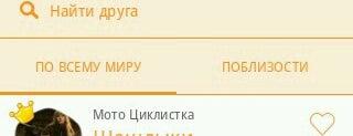 Шашлыки Домашние is one of Posti che sono piaciuti a Karenina.
