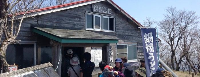 Mt. Nabewari is one of 丹沢・大山.