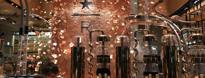 Starbucks Reserve Roastery is one of Lieux sauvegardés par Iori.