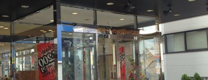 Toyoko Inn Okayamaeki Nishiguchi Hiroba is one of Posti che sono piaciuti a 高井.