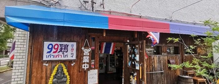 99 Chicken is one of East Nagoya.