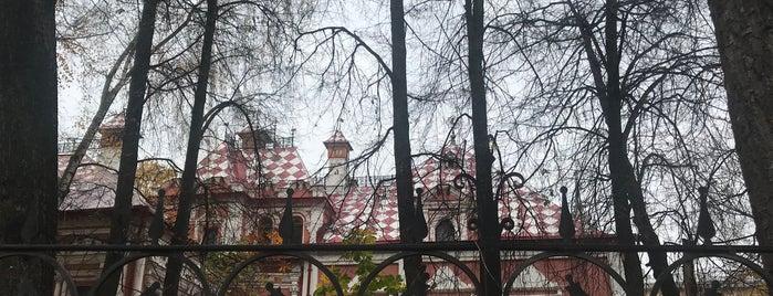 Палаты Волковых — Юсуповых is one of Kseniya 님이 저장한 장소.