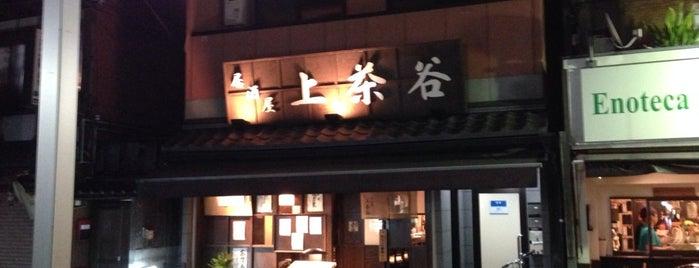 上茶谷 居酒屋 is one of Lugares favoritos de Shigeo.