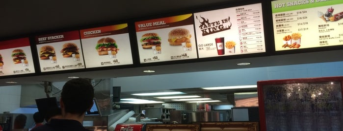 Burger King is one of Yodpha's Liked Places.