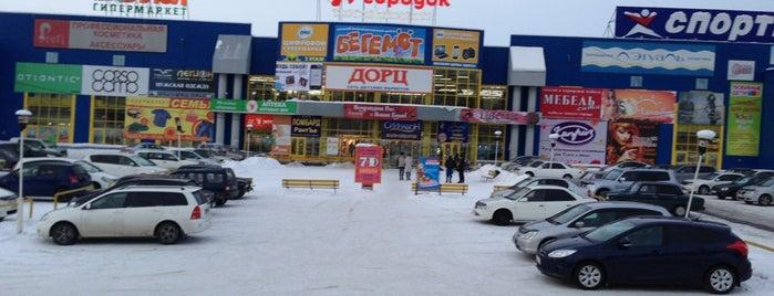 ТРК Сибирский городок is one of Dmitriy : понравившиеся места.