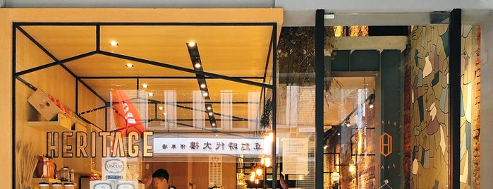 Heritage Bakery & Cafe is one of Taiwan: Taipei.