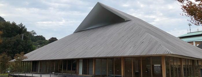 Naoshima Hall is one of Art on Naoshima.