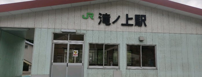 滝ノ上駅 (K18) is one of JR 홋카이도역 (JR 北海道地方の駅).
