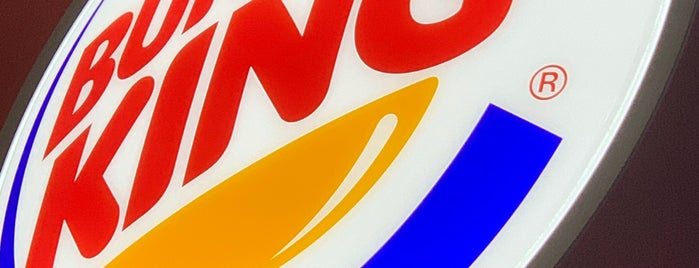 Burger King is one of Delさんのお気に入りスポット.