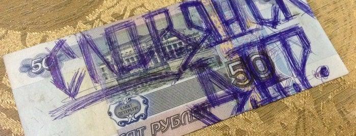 Восточное море is one of Russia Fun.