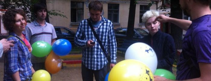 Убежище Маленького Тролля is one of Posti che sono piaciuti a Vasily S..