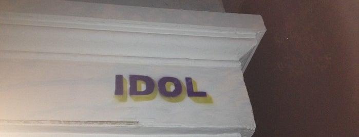 Idol Bar is one of HAM × Clubs × Bars.