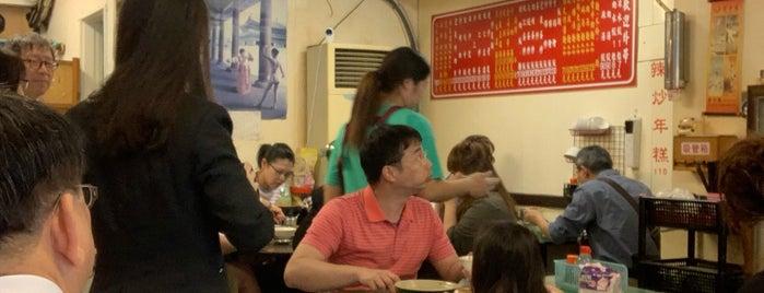 正宗青島水餃 is one of Taipei - to try.