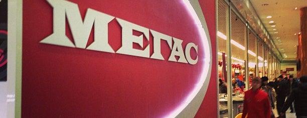 ТЦ «МЕГАС» is one of Новосибирск.