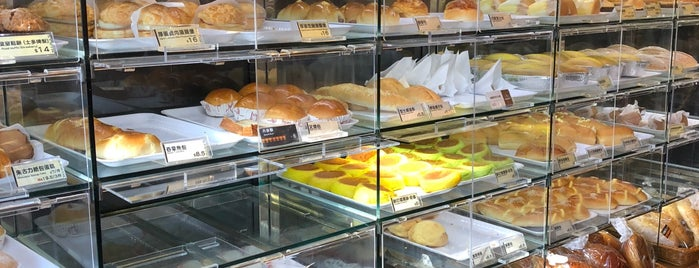 Maria's Bakery is one of Lugares favoritos de 高井.
