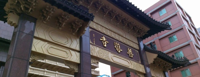 Shandao Temple is one of Taipei Tourist Spots.