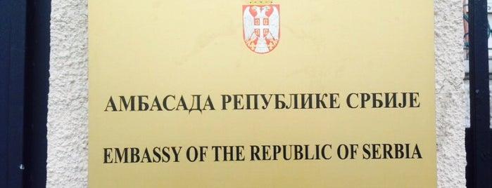 Szerbia Köztársaság Nagykövetsége | Embassy of Serbia is one of Favourites.