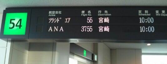 Gate 54 is one of 羽田空港 第2ターミナル 搭乗口 HND terminal2 gate.