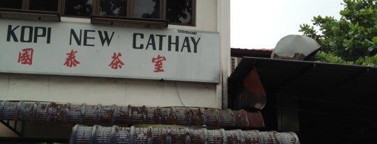 New Cathay Coffee Shop is one of Penang eats.