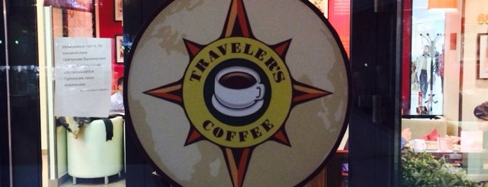 Traveler's Coffee is one of Lugares favoritos de Michael.