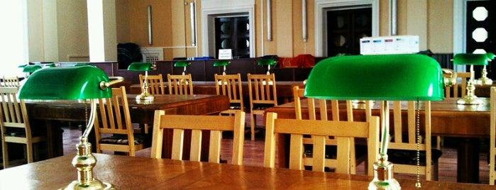 Наукова бібліотека ЧНУ is one of Недорогі обіди в Чернівцях.