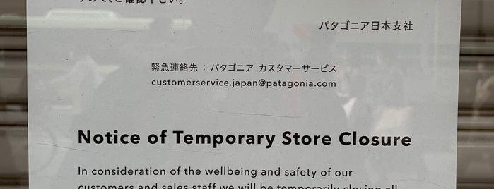 パタゴニア京都店 is one of Orte, die ZN gefallen.