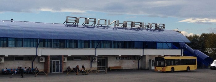 Vladikavkaz International Airport (OGZ) is one of Vladimirさんのお気に入りスポット.