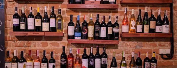 Виан / Vian is one of Kyiv Bars, Clubs & Restaurants.