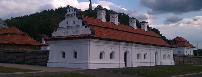 Резиденцiя Богдана Хмельницького is one of Locais curtidos por Vitalii.