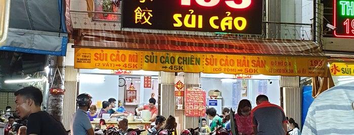 Mi Sui Cao Thien Thien is one of Vietnam Mon Amour.