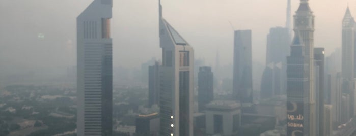 51st Floor Bar Radisson Royal hotel is one of UAE Tour 🇦🇪.