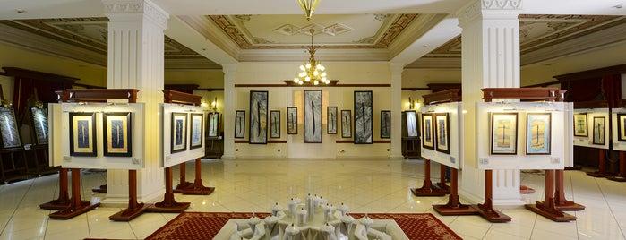 Mehmet Akif Ersoy Sanat Merkezi is one of Gözdeさんの保存済みスポット.