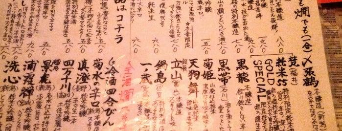 北のキッチン らがん is one of 西五反田ランチマップ.