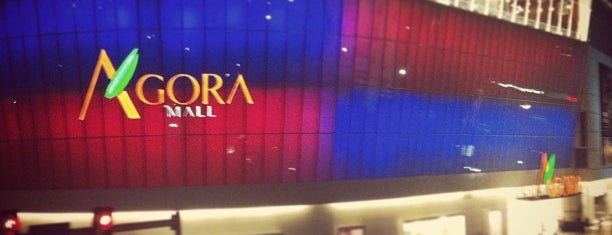 Ágora Mall is one of Julia : понравившиеся места.
