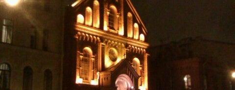 Церковь святого апостола Иоанна is one of Lugares favoritos de Татьяна.