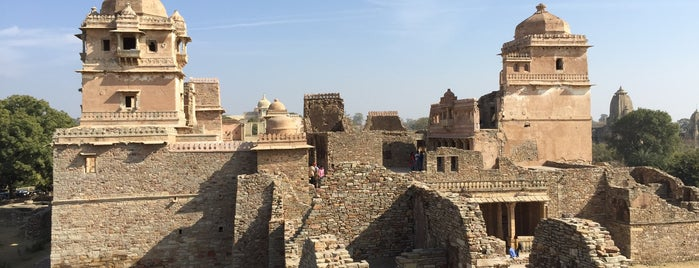 Chittaurgarh Fort is one of Cool Places to Visit.