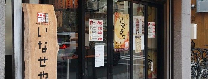 立のみ いなせや is one of Shigeo : понравившиеся места.